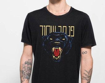 Black Panther Illustrated Original unisex T-shirt