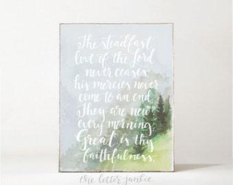 Steadfast Love of the Lord Art Print