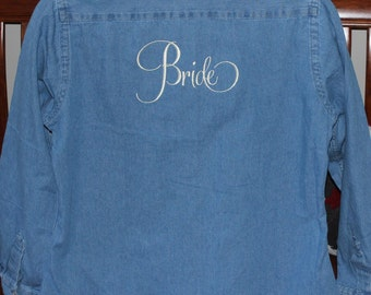 Monogrammed Denim Shirt for Brides/ Bridesmaids/  Beach Cover Up