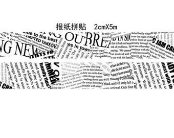 Newspaper washi tape