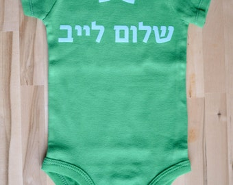 Personalized hebrew onesie jewish baby gifts hebrew name jewish naming gift personalized hebrew name with bow for boys bodysuit onesie perfect negle Gallery