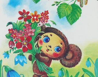 Congratulations! - Vintage Soviet Postcard - Artist T. Zhebeleva - 1989. Cheburashka, Flowers