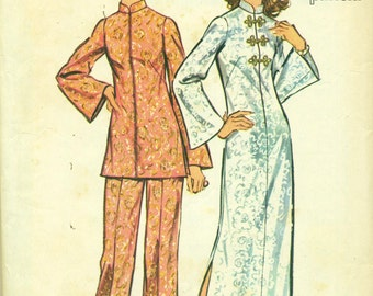 Simplicity 5375  Cheongsam Tunic Mandarin Collar Pants Suit Vintage 1970s ©1972 Ankle Length Zip Front Frog Closures