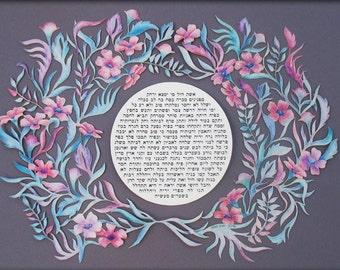 WOMAN GIFT Jewish - Woman of Valor - Eshet Chayil - Jewish Judaica Paper cut - Wall Art - Jewish Home Gift - Jewish Holidays gift, love