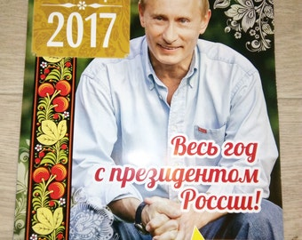 Putin Happy new year !NEW 2017 The whole year with President of Russia!Vladimir Putin.