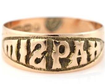 Victorian Mizpah Ring - Antique 9ct Gold Ring