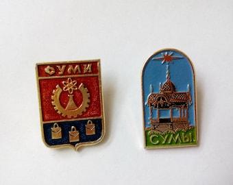 Soviet vintage souvenir Soviet City Sumy pin badge Ukrainian city badges Gift for collectors Rare Pin Metal badges Collectible pinback