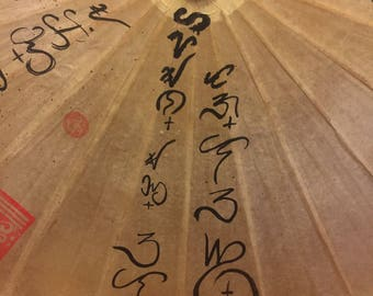Calligraphy Umbrella