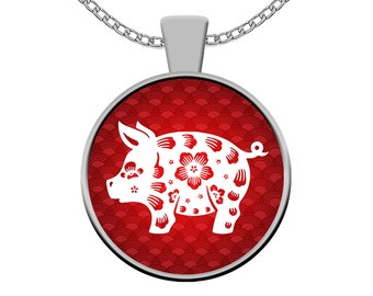 Year of the Pig Necklace - Chinese Zodiac Silver Pendant Charm - Born in Year 1923, 1935, 1947, 1959, 1971, 1983, 1995, 2007