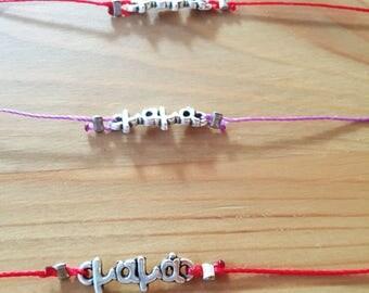 Mama magnetic bracelet in greek lettering