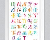 Ge'ez Fidel Animal Poster -  Amharic Animal Alphabet Poster, Habesha Kids Educational Poster