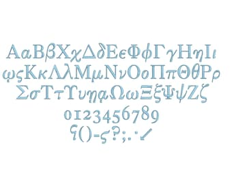 Greek embroidery font formats bx (compatible with 17 machine file formats), dst, exp, pes, jef and xxx, Sizes 1, 1.5, 2 inches