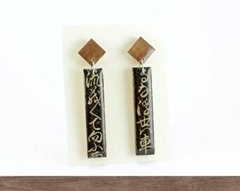 Japanese dangle earrings, Kanji, Japanese character, Rectangle, Bar earrings, Black, Brown, Vintage paper, Chiyogami, Washi, Surgical steel
