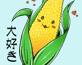 I Love Corn - Art Print