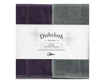 Nawrap R.I.B. Dishcloth, Purple x Charcoal, Naturally Antibacterial