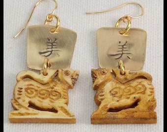 FOO DOGS - Handcarved Foo Dogs - Handforged Embossed Bronze & 14KT GF Earrings