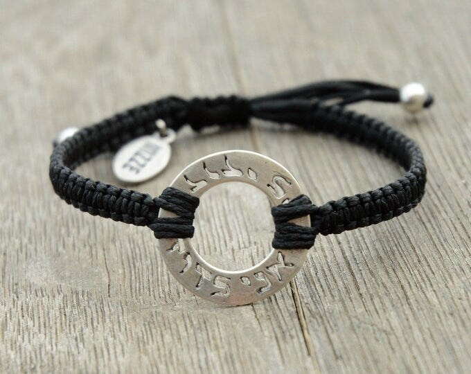 I Am My Beloved and My Beloved Is Mine Hand Made Bracelet in Black