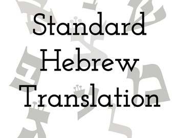 Standard Hebrew Translation for Ketubah