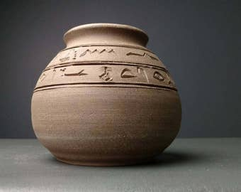 Egyptian Hieroglyph Pot