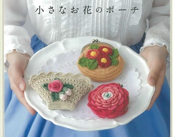 Cute crochet knitting small flower pouch mini Bags design 26 Style --- Japanese Craft Book