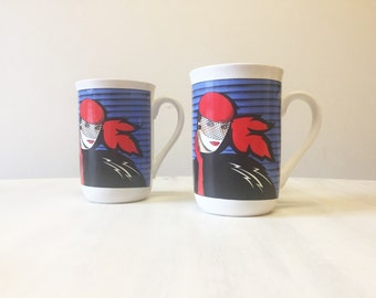 80s mugs, coffee mug, vintage mug, retro mug, coffee cup, 80's mug, vintage coffee mug, 80s coffee mug, retro kitchen, 1980s mug, china mug