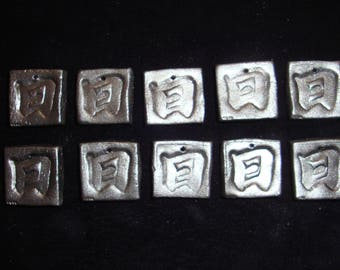 "Lot of 10 Burnished Silver Polymer Clay 3/4"" Square Imprinted Beads"