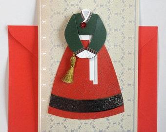Hanbok with a golden tassel - Hanbok Card - Korean Traditional Cloth Hanbok