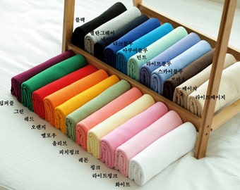 """Ribbing & Binding Knit Fabric - 22 Solid Colors - By the Yard (33 x 36"""") - 220/248/235"""