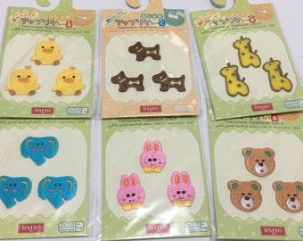 3pcs Cute Iron On Applique (Pick 1) -Chick, Dog, Elephant,  Pink Bunny,Giraffe , or Bear