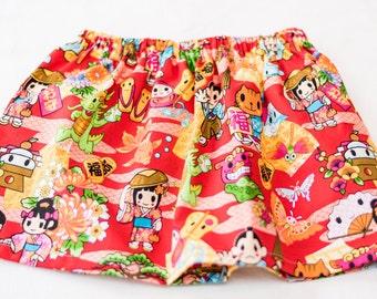 4T Toddler Skirt - Japanese Tomodachi Print
