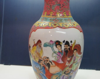 Vintage Cloisonne Vase With Oriental People And Writing On The Back