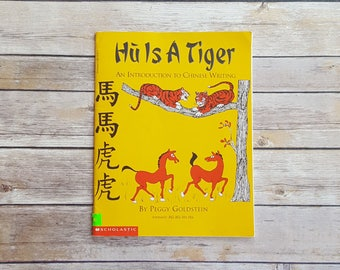 Hu Is A Tiger Introduction To Chinese Writing Chinese Language Childrens Chinese Text School Learning Chinese Characters Peggy Goldstein
