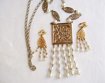 Vintage MODERNIST NECKLACE & EARRINGS Celebrity Pearl Tassel Molten Metal Statement Dangle Jewelry Set