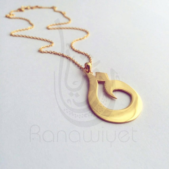 Arabic calligraphy letter pendant arabic letter pendant for Arabic letter necklace
