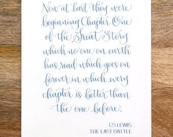 8x10 print / CS Lewis The Last Battle print