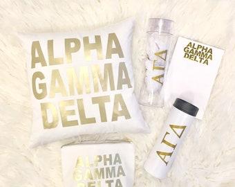 Alpha Gamma Delta Pillow Tumbler Cosmetic Bag Notepad Water Bottle | gift | bid day | rush | gold | big sis | lil sis | sorority