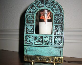 Vintage Mid Century 12 Tribes of Israel Brass & Enamel Electric Yahrzeit MEMORY Candle Light JEWISH HEBREW Judaica