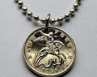 1998 o 2002 Russia 5 Kopecks coin pendant St. George dragon slayer horseback Russian slaying horse rider St. Petersburg necklace n001698