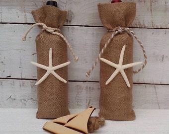 Wine Bags - Burlap Wine Bags - Nautical Wine Bottle Bags - Wine Bottle Cosy - Burlap wine bag - Wedding wine bag - gift bag - Set of 3