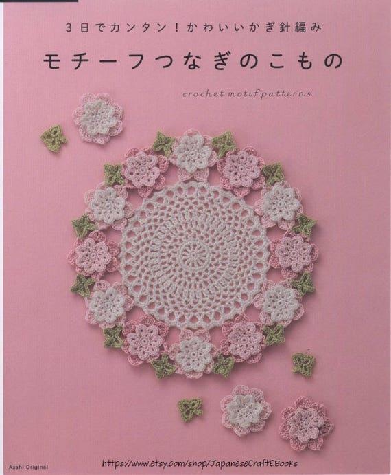 "JAPANESE CROCHET PATTERN-""Asahi Crochet Motif Patterns""- -Japanese ..."