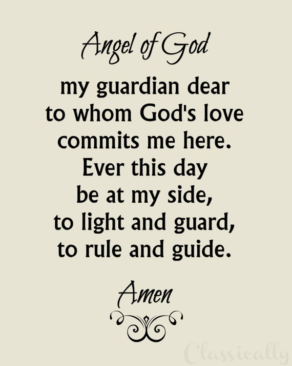 Angel of God Prayer Print, Guardian Angel Prayer Print, Christian Art Print, Catholic Prayer, Christian Wall Art, Word Art, Angel Print