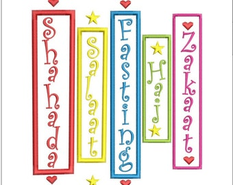 FIVE PILLARS of ISLAM machine embroidery download 3 diff sizes