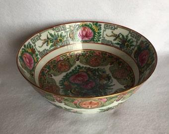 Vintage Oriental Decorator Bowl