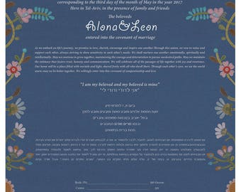 Modern Ketubah art - interfaith wedding vows - flowers and love birds