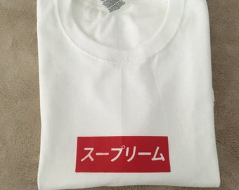Supreme Box Logo Japanese Shirt, Supreme Red Box Logo Shirt, Supreme Shirt, Kanye West, I Feel Like Pablo