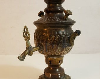 "Vintage brass Samovar with wood handles 9"" tall"