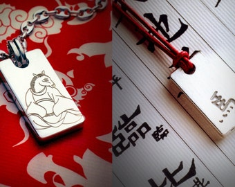 ZOOdiacs Of The Orient - Sterling Silver Chinese Zodiac Pendants