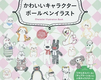 Kawaii Anime Character Illustrations, Japanese Drawing Pattern Book, Doodle, Cheburashka, Suzy's zoo, Easy Drawing Tutorial, How To, B1754