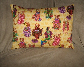 KIMONO DOGS ASIAN Travel/Accent/Lumbar pillow cover  Out of Print Rare