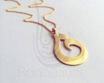 Arabic Calligraphy Letter Pendant - Arabic Letter Pendant - Arabic Initial Necklace